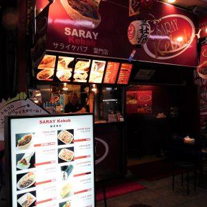 Kebab Saray Halal Asakusa