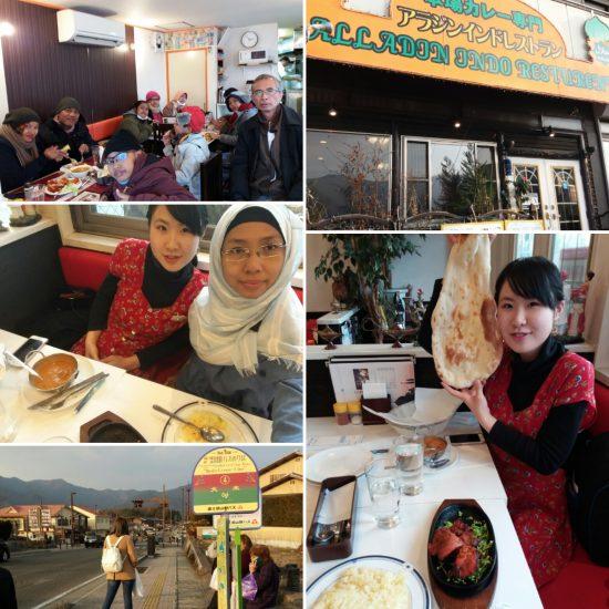 Halal food Kawaguchiko - Alladin indo resto