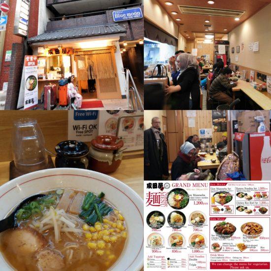 Halal food Kyoto - Ramen Gion Naritaya