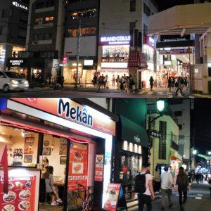 Halal food Tokyo - Kebab Mekan Harajuku