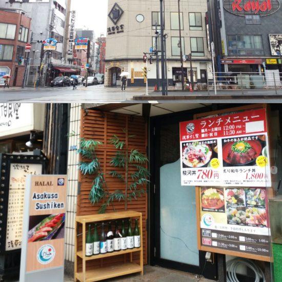 Halal food Tokyo - Sushiken Asakusa - ilgotrip