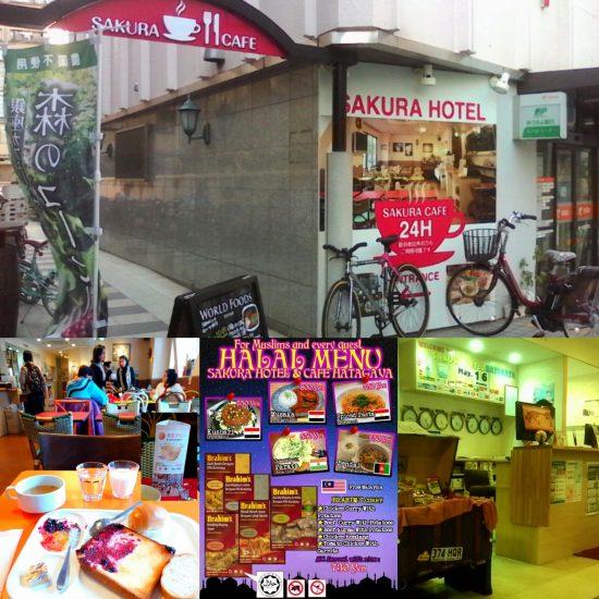 Halal food Tokyo - sakura hotel hatagaya cafe - ilgotrip